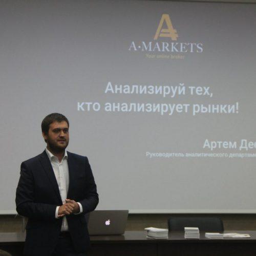 Как прошла конференция AMarkets и встреча с партнерами