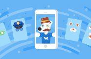 4 лучших способа для привлечения целевых клиентов ВКонтакте