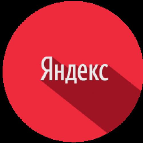 Новый алгоритм Яндекса «Баден-Баден»: что изменилось и как теперь писать SEO-тексты