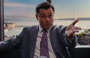 ТОП кинолент от AMarkets: фильмы про финансовые рынки ЧАСТЬ 1