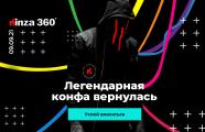 Дарим билеты на крупнейшую конференцию по affiliate маркетингу — Kinza 360°!